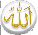 Logo Islam
