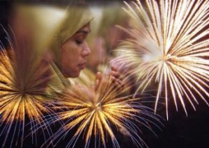 año nuevo musulmán