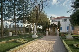 casa de Bahá'u'lláh